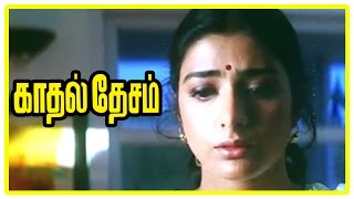 Kadhal Desam Tamil movie | scenes | Tabu realises Vineeth also loves her | Abbas
