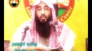 new BANGLA WAZ CHORMONAI PIR ER GOPTO DON 2/6