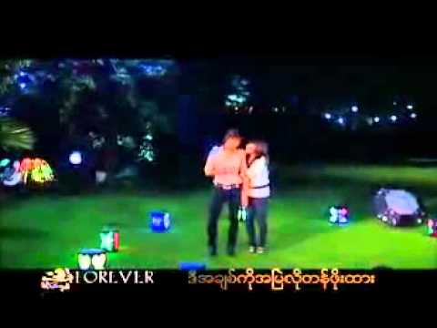 Xxx Mp4 Wine Su Khine Thein R Zarni Lite Phat Tae Bawa 3gp Sex