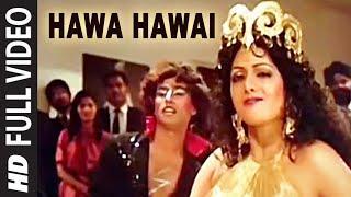 pc mobile Download 'Hawa Hawai