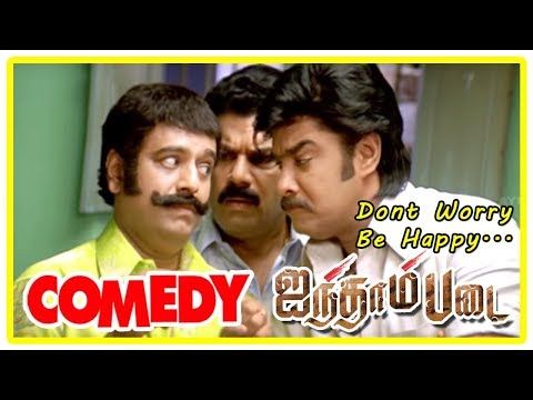 Xxx Mp4 Vivek Best Comedy Scenes Hilarious Comedy Scenes Of Vivek Vivek Comedy Kireedam Comedy Ajith 3gp Sex