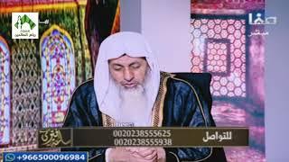 فتاوى قناة صفا (168) للشيخ مصطفى العدوي 21-5-2018