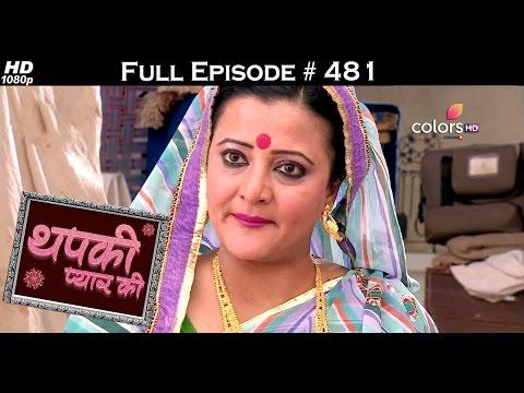 Thapki Pyar Ki - 7th November 2016 - थपकी प्यार की - Full Episode HD