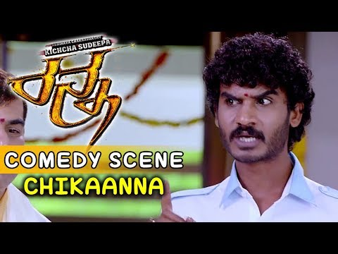 Xxx Mp4 Chikkanna Comedy Scenes Chikkanna As Nurse Comedy Scenes Ranna Kannada Movie 3gp Sex