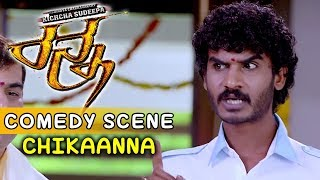 Chikkanna comedy Scenes | Chikkanna As Nurse Comedy Scenes | Ranna Kannada Movie