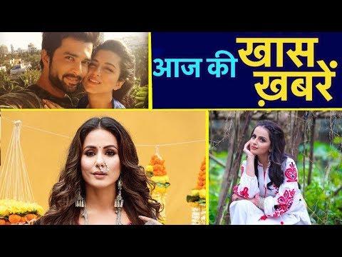 Xxx Mp4 Hina Khan HOT LOOK Raqesh Bapat Ridhi Dogra TOGETHER Neha Pendse Kumkum Bhagya Shrenu Parikh 3gp Sex