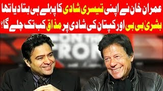 On The Front with Kamran Shahid - 19 February 2018 | Dunya News
