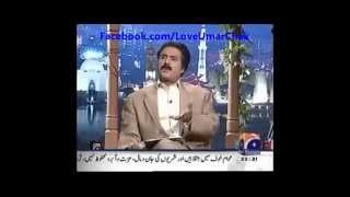 Gujrat Pakistan .... History---گجرات کی تاریخ