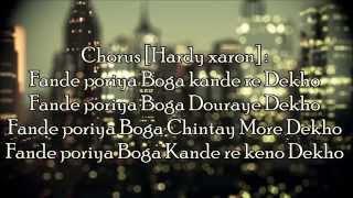 Bangla Mentalz Fande poriya [lyrics] Bangla Rap Lyrics