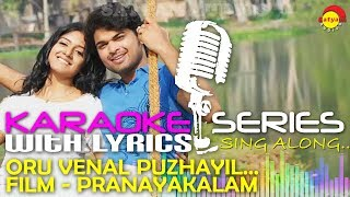 Oru Venal Puzhayil | Karaoke Series | Track With Lyrics | Film Pranayakaalam