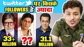 Which Bollywood Actor Has HIGHEST TWITTER Followers | Salman Khan | Shahrukh Khan | Amitabh Bachchan
