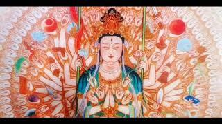 Tự Học Chú Đại Bi - Tiếng Phạn 21 lần - Có Chữ - Sanskrit