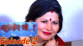 New Nepali Comedy ,Nahasera Bhoo, Episode 2