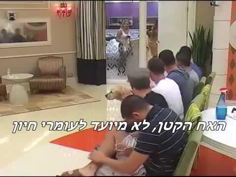 Victoria y las mujeres en GH Israel proponen desfile HOT