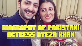 Biography of Pakistani Actress Ayeza Khan (Aiza Khan) | Urdu/Hindi | PointPlay