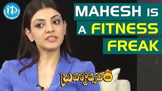 Mahesh Babu Is A Fitness Freak - Kajal Aggarwal || #Brahmotsavam Interview