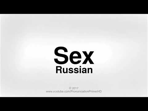 Xxx Mp4 How To Pronounce Sex In Russian 3gp Sex