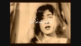 Film Shirin Farhad 1956 Lata Mangeshkarبرگردان آهنگ هندی کلاسیک