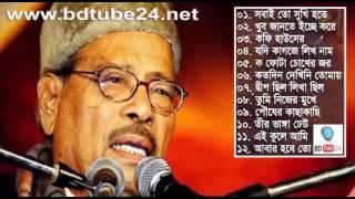 Sobai To Sukhi Hote Chai সবাই তো সুখি হতে চাই মান্নাদে