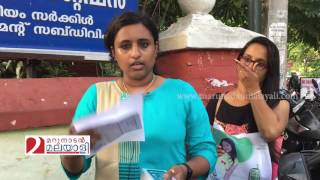 Complaint against fone 4 mobile Phone Dealers I Marunadan Malayali