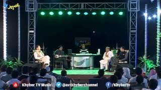 AVT Khyber Stayana New Songs 2017 Tappay ao Badala