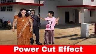 Golmaal || Power Cut Effect || Funny Videos #Odia Comedy Web Series