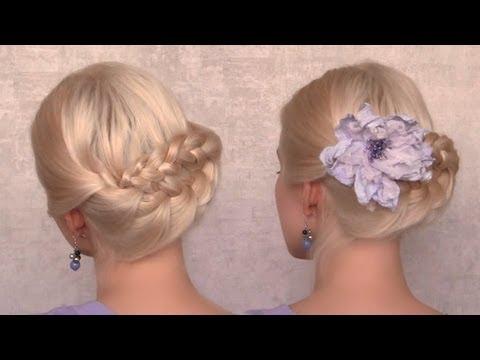 прически с плетением для средних волос на каждый день