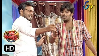 extra jabardasth download