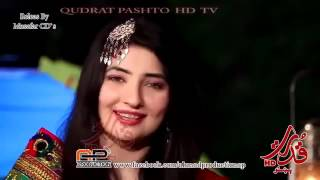 Gul Panra & Hashmat Sahar Pashto New Song 2015 HD
