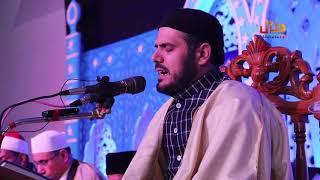 ক্বারী আব্দুল কবির হায়দারী , ২য় ক্বেরাত সম্মেলন ২০১৮, ফেনী মিজান ময়দান - Manzil TV