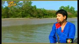 Sundarbon How Nice..Bangla Desher Gaan