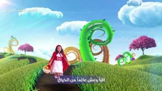 اقرأ - تحدي القراءة العربي