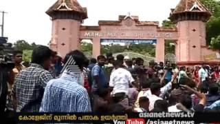 SFI march to MG college Thiruvananthapuram