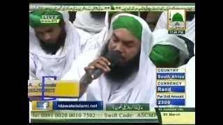 Husn o Jamal e Mustafa Marhaba Sad Marhaba -  Qari Khalil Attari