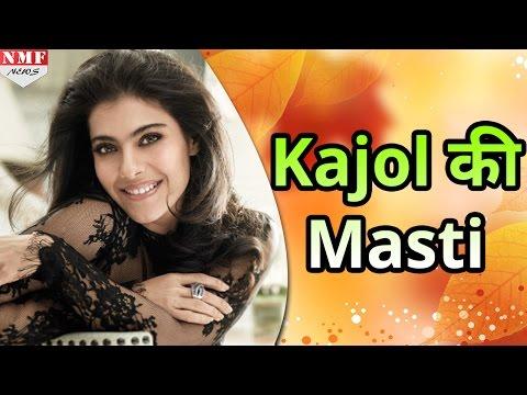 देखिए South India में Kajol की Masti , Instagram पर Share की Picture