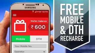 2017 Trick to Recharge your mobile balance for FREE