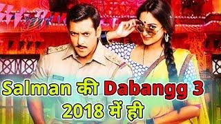 OMG! Salman Khan Dabangg 3 Movie Release On 2018 December