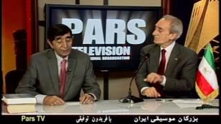 بهرام مشیری (تاریخچه ویلون و پرویز یاحقی)02082017