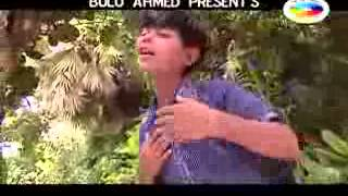 Bangla junior songs Premer nam pakhi tipu & bonna
