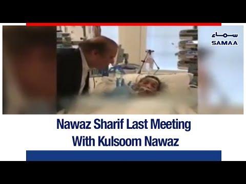 Xxx Mp4 Nawaz Shareef Ki Kulsoom Nawaz Se Aakhri Mulakaat SAMAA TV 3gp Sex