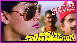 Kondaveeti Donga - Chiru Superhit Movie Scene - Old Hit Movies - Vijayashanti, Radha