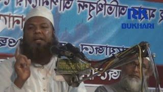 Bangla waz 2016_Maulana Abdul Basit Khan | তাফসীরুল কুরআন, সূরা-নিসা, আয়াত- ৯,১০