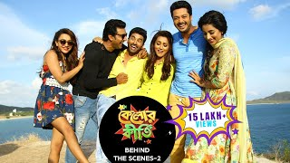 Kelor Kirti | Behind the Scenes-2 | 2016