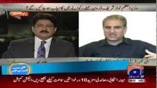 Capital talk with Hamid Mir - 21 october 2013