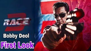 Race 3   Bobby Deol Official First Look   Salman Khan, Jacqueline Fernandez