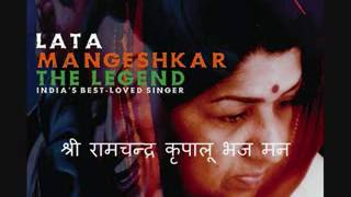 Shri Ramchandra Kripalu Bhaj Mann by Lata ji with lyrics