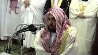 Sourate Al Kahf Abdullah Awad Al Juhani