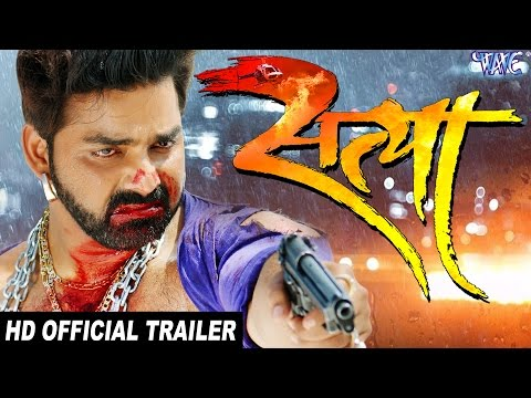 Xxx Mp4 2017 की सबसे हिट फिल्म SATYA Pawan Singh Akshara Official Trailer Superhit Bhojpuri Film HD 3gp Sex