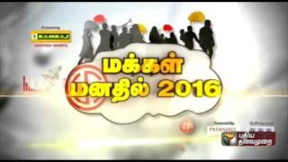 Makkal Manathil 2016 | Poll Survey |(15/03/16)| Puthiya Thalaimurai TV