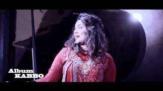 BANGLA NEW MUSIC VIDEO BRISTY BY SHARMIN DIPU. DIRECTED BY SOUMITRA GHOSE EMON